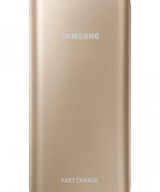 PN920UFE Fast charging power bank 5200 mAh, gold