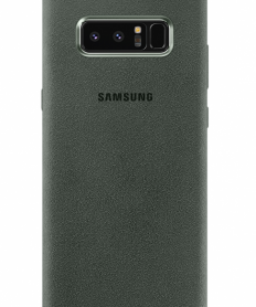 XN950AKE Alcantara Cover for Samsung Note 8 Khaki